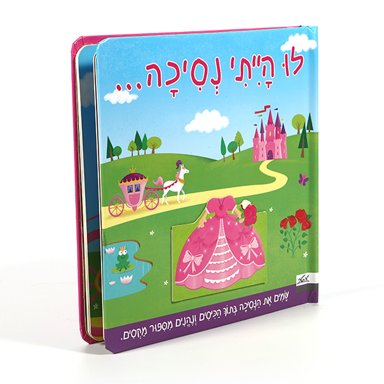Hardcover Colorful Printed 3d Children Story Book