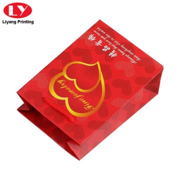 Custom Logo Supreme Red Paper Jewelry Bags