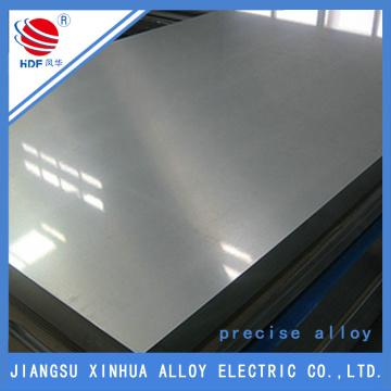 The best precise alloy 1J50