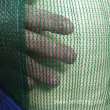 Reliable for Olive Falling Nets High Quality Nut&olive Harvest Net supply to Spain Manufacturer
