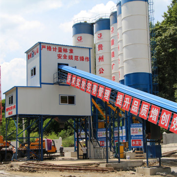 Industrial advanced control system concrete batching plant