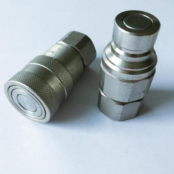 Quick Disconnect Coupling 3/4-14 NPT