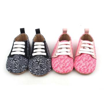 Wholesale Knitted Children Soft Casual Baby Shoes