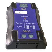 12V Smart Battery Remote Monitor System