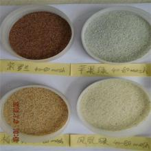Natural cheap reptile stone sand