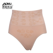 Factory Custom High Waist Women's Seamless Underwear