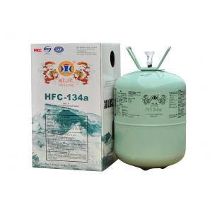 High reputation for for Freon Gas Refrigerant gas R134a for car supply to Georgia Suppliers