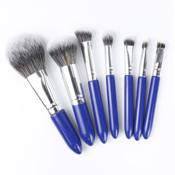 Lalela Funda Kudivayisi kuphela Kwengeziwe Buka Kufakiwe Cute cute 7pcs cosmetic Mini Makeup Makeup Brush Set