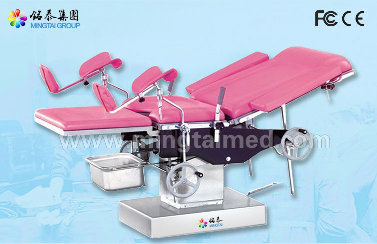 Mingtai MT1800 semi-automatic model gynecology surgical table
