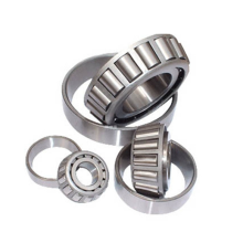 (32015)Single row tapered roller bearing