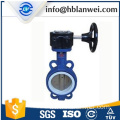 wafer turbine butterfly valve manually