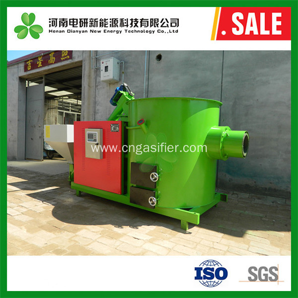 No Pollution Water-Cooling Biomass Pellets Burner