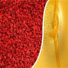 Ningxia High Quality Organic  Goji Seeds Oil