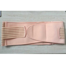 China Gold Supplier for China Maternity Belt, Pregnancy Belt, Baby Walker, Baby Carrier, Nursing Cover, Maternity Support Belt Manufacturer and Supplier Pregnant Maternity Pads Belly Belt Back Support supply to France Factories