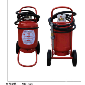 25L Water-based Fire Extinguisher