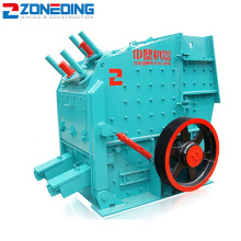 Hot sale primary vertical impact crusher price