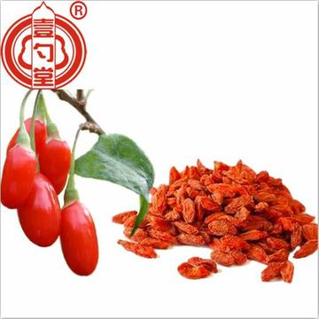 Elliptical Thick Red Air Dry Goji Berries