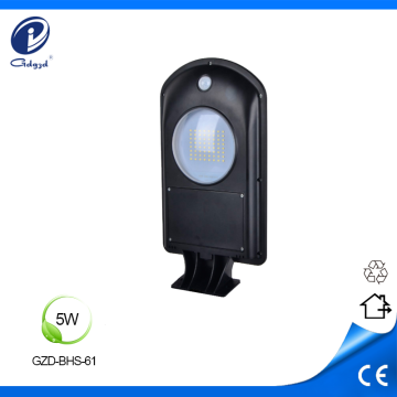 Outdoor Solar LED Garden Street Lights