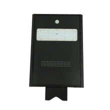 Motion sensor 20watt smart solar led street light
