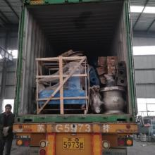Cheap price for Waste Engine Oil Distillation Equipment environmental waste oil recycle to diesel machinery export to Ireland Manufacturers