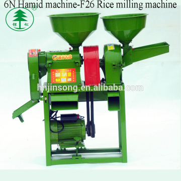 Hamid Combined Rice And Wheat Flour Mill Machine