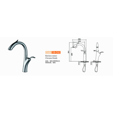 Single Hole Pull-Out Kitchen Bar Faucet With Sprayer