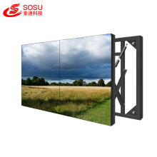 Narrow Bezel LCD monitor with multi-screen processor
