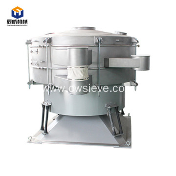 High quality multi layer swing sieve