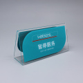 Small Customized Acrylic Sign Holder