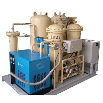 Convenient Compact Reliable Liquid Nitrogen Generator