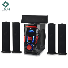 5.1 6.1 7.1 wireless home theater system
