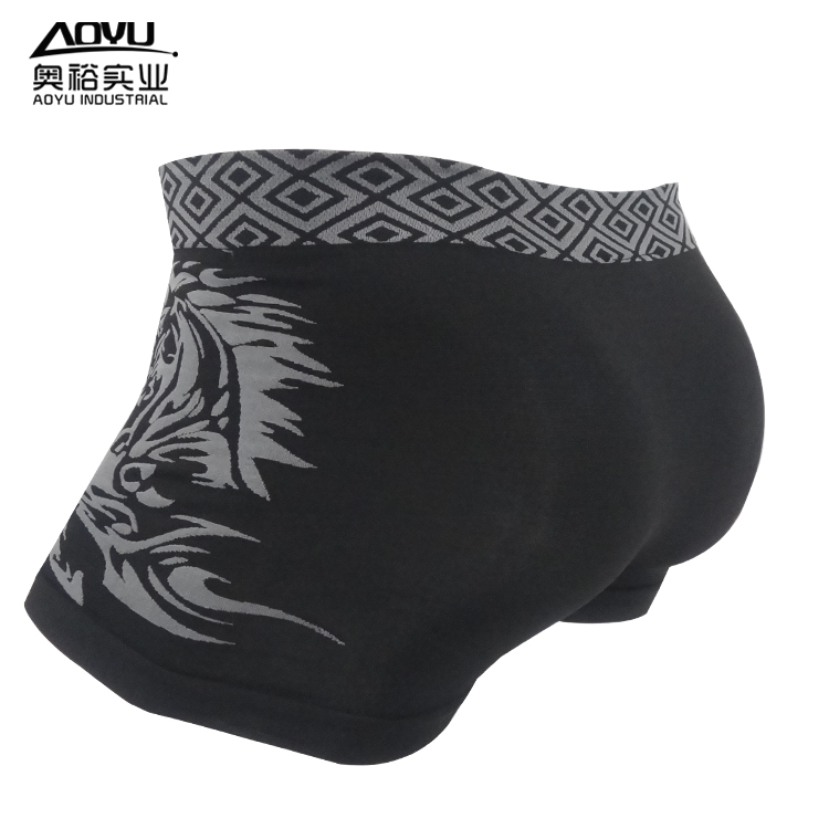 Men S Seamless Underwear