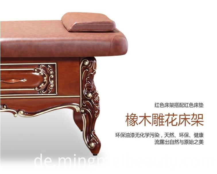 Massage Table1