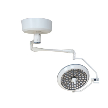 Hot seller High Quality Medical Hospital LED Overall Reflect Surgical Operation Lamp