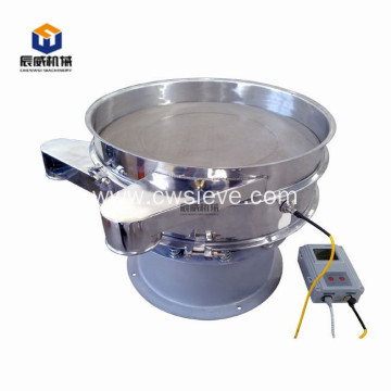 fat free milk powder ultrasonic vibrating sieve