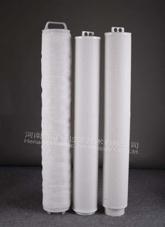 high volume industrial water filtration