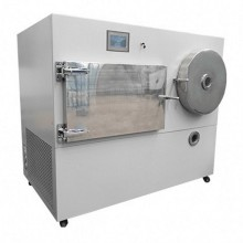 LG-5 production vacuum food freeze dryer price