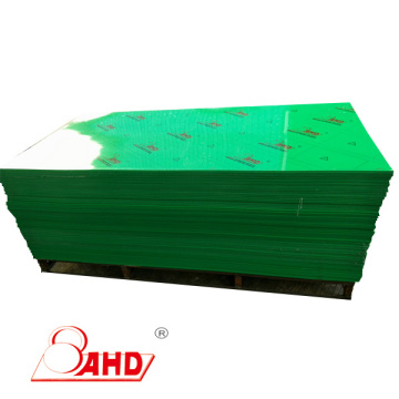 1mm 2mm 5mm 10mm 20mm HDPE Sheet Thickness