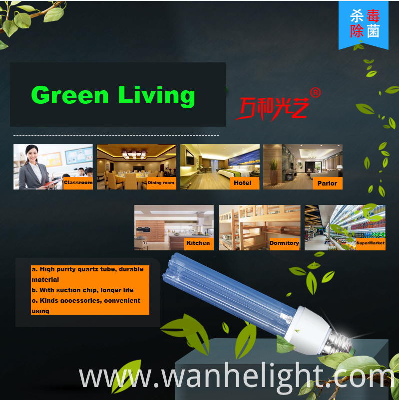 UV disinfection light 3