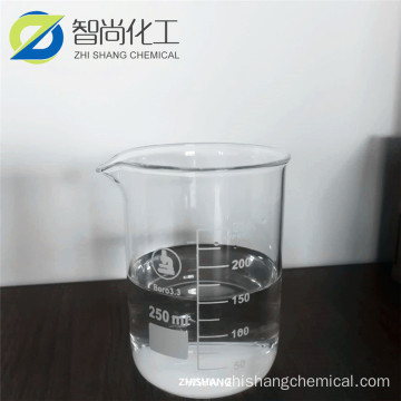 High quality Vanillyl butyl ether Cas No 82654-98-6