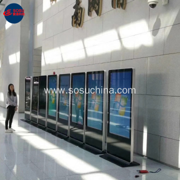 standing floor digital signage