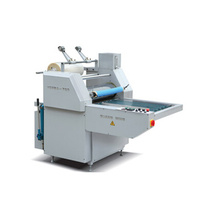 YDFM-720A industrial laminating machine
