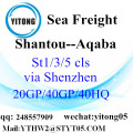 International Forwarder Service Sea Shipping From Guangzhou China to Lisbon (Portugal) /Barcelona, Valencia (Spain) / Genova (Italy) with 20′/40′ Container
