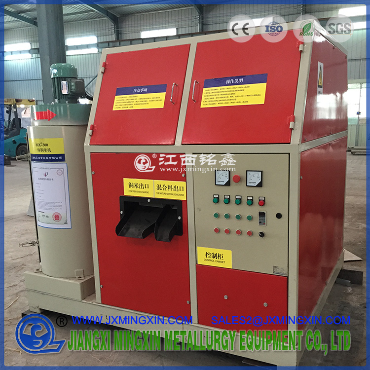 copper wire granulator1