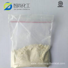 Cas 58-32-2 Dypyridamole with free sample