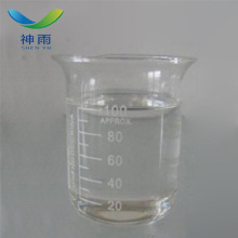 1-Methoxy-2-propanol price cas 107-98-2