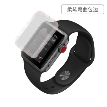 apple watch screen protector waterproof