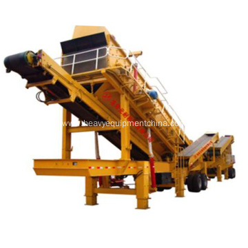 Factory Price Portable Screening Plant For Sale