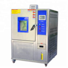 Climate Temperature and Humidity Test Chamber Price