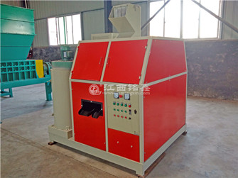 Waste Cable Copper Wire Recycling Machine